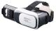 ZX 1588 8 PEARL Virtual Reality Brille VRB58 3D für Smartphones