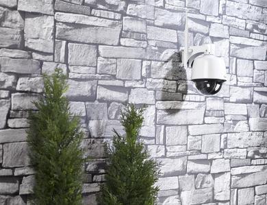 7links einsteiger dome outdoor ip kamera ipc 400 hd 720p pearl gmbh pressemitteilung. Black Bedroom Furniture Sets. Home Design Ideas