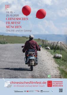 Das 8. Chinesische Filmfest München findet vom 19. bis 25. Oktober 2020 ONLINE und im Gasteig statt.