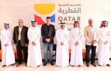"Qatar Expert Roland Bischof Plans To Open A ""Center Of Excellence For Sports & Business"" In Doha, Qatar"