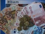 Erfolgreiches Fundraising mti der ebam Akademie