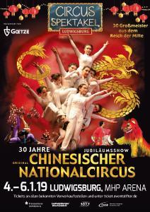 DRUCK Plakat Circusspektakel A1