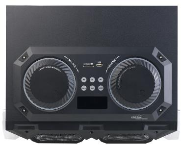 auvisio 2.1-Stereo-Partyanlage, Bluetooth mit Karaoke-Funktion