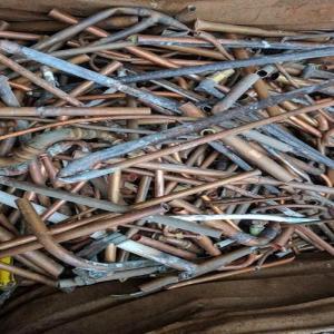 Altmetall, Schrott, Elektroschrott, Eisen, Metall, Zink, Zinn, Alu, Kupfer