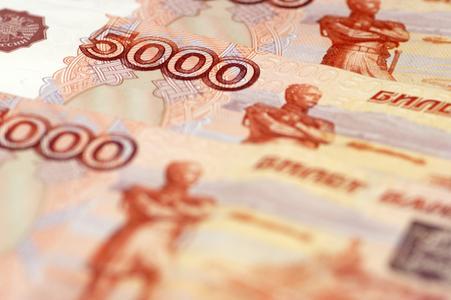 iStock Russland