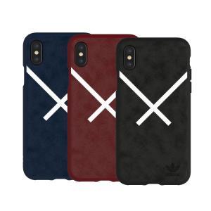 adidas Originals XbyO Snapcase