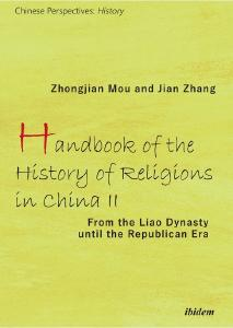 History of Religions in China