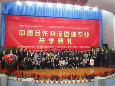 Start des internationalen Studienprogramms LOGinCHINA