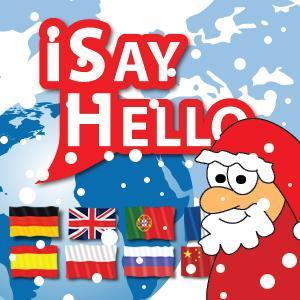 Nie wieder sprachlos im Urlaub - mit iSayHello!