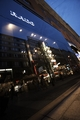 RADO Store Wien Außenansicht.jpg