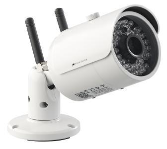 NX 4527 01 VisorTech Outdoor IP HD Ueberwachungskamera IPC 635.hd mit GSM 3G WLAN und Nachtsicht. IP65