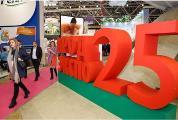 Auf der Prodexpo in Moskau, einer der bedeutendsten internationalen Lebensmittelmessen in Russland, organisiert das DWI  vom 11. bis 15. Februar 2019 einen deutschen Pavillon. Die Messe fand 2018 bereits zum 25. Mal statt. (Foto: www.prod-expo.ru)