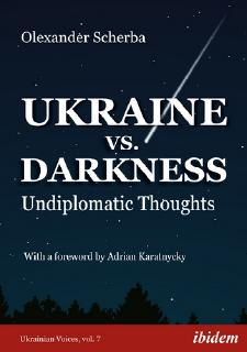 Ukraine vs. Darkness from Olexander Scherba