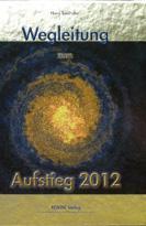 Aufstieg_2012.jpg