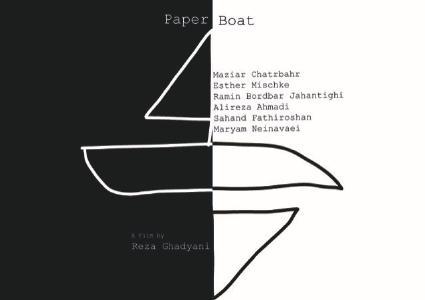 Paper Boat 2 Telegram