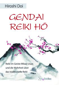 Cover 2D