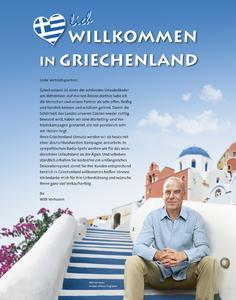 alltours Chef Willi Verhuven hatte im vergangenen Jahr persönlich in Anzeigen dafür geworben, Griechenlands Tourismussektor zu unterstützen. Grafik: alltours