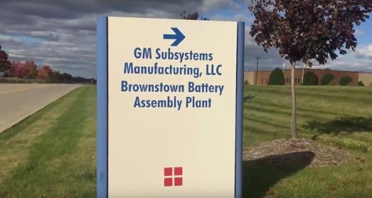 GM Subsystems Manufacturing, LLC
