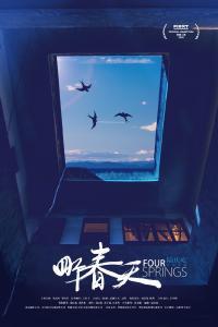 Der Dokumentarfilm »Four Springs« (Originaltitel: 四个春天, pinyin: Sì gè chūntiān) eröffnet das Kino für chinesische Filme am 23. April 2021 um 20 Uhr.