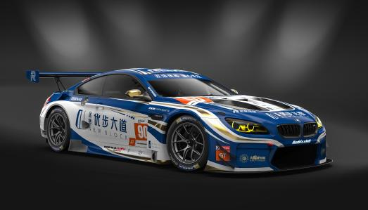 BMW M6 GT3, FIST - Team AAI