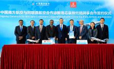 Emirates Forges Codeshare Partnership with China Southern Airlines