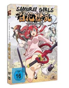 SAMURAI GIRLS Vol. 1 Limited Edition
