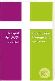 © Cover: Deutsche Bibelgesellschaft