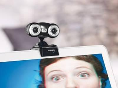 """[PDF] Pressemitteilung: SOMIKON 3D-Webcam """"WEC-400.3D"""" mit Dual-Optik fuer echtes 3D"""