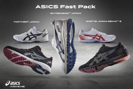"""ASICS veröffentlicht die ultimative Premium Racer Serie """"JAPANESE FAST PACK"""" erstmalig ausserhalb Japans"""