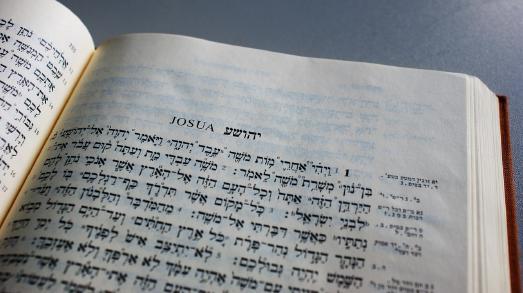 Der Grundtext des Alten Testaments wurde in Hebräisch verfasst. © Foto: Foto Rieth / pixabay