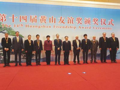 Mit dem Huangshan-Freundschaftspreis erhielt der Osnabrücker Hochschul-Professor Dr. Michael Schüller (2.v.l.) zusammen mit 15 anderen die höchste internationale Auszeichnung der Provinz Anhui für Experten aus dem Ausland