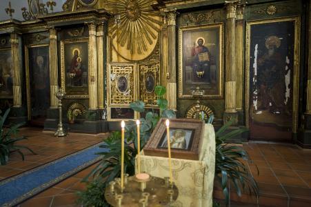 Erinnerung an die russiche Zarenfamilie