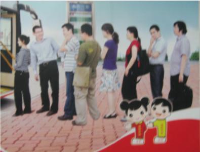 China Fun Fact - Der Tag des Anstehens