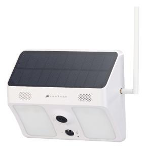 VisorTech Kabellose WLAN-IP-Kamera IPC-780.solar mit Flutlicht, Full HD, Solarpanel, App, weiß