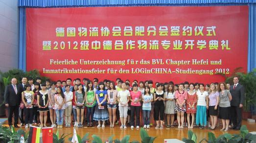 An der Universität Hefei wurden nicht nur die neue Regionalgruppe der BVL und das damit verbundene Logistiknetzwerk gefeiert. Auch die neuen LOGinCHINA-Studierenden wurden herzlich begrüßt