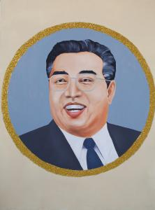 Kim Portrait