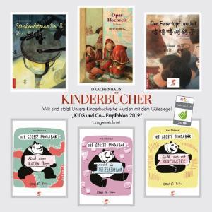 02.04. Internationaler Kinderbuchtag