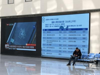Patienteninformation im Tiantan Hospital, Peking