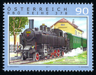 """100 years of the Stammersdorf local railway"""