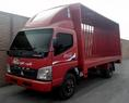 Refreshments on Four Wheels: 140 new Fuso Canter Trucks on the Road for Coca-Cola in Egypt