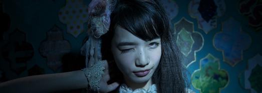FilmConfect Home Entertainment tut sich mit Nippon Connection zusammen