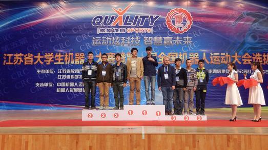 Lukas Lorenz (4. von rechts) und drei seine chinesischen Kommilitonen belegten mit ihrem Roboter den dritten Platz bei einem Uni-Roboterwettbewerb