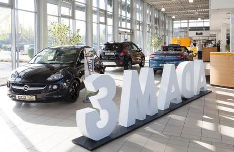 Beste Aussichten: Opel freut sich über sehr gute Auftragseingänge für die neuen Modelle