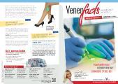 [PDF]: VenenFacts: Behandlungsmethoden