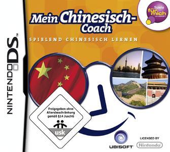 Mein Chinesisch Coach 2D