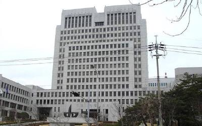 Oberster Gerichtshof Südkoreas, © Foto: Rémi Cormier/Wikimedia Commons