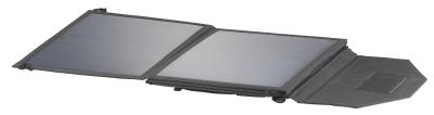 NX 2742 03 revolt Mobiles faltbares Solarpanel. 4 monokristalline Solarzellen 50 Watt / Copyright: PEARL.GmbH / www.pearl.de