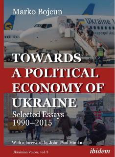 Cover_Towards a Political Economy of Ukraine