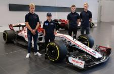 The Road to F1: Sauber Academy launched to raise motorsport's next star