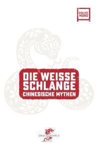 """""""Die Weiße Schlange. Märchen, Mythen und Legenden aus China."""""""